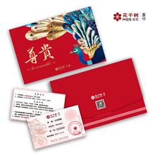 花千树KQHQS-0900-HK