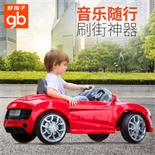 好孩子gb儿童电动车四轮童车玩具可坐遥控车宝宝玩具车充电汽车奥迪R8-型号W499
