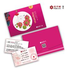 花千树KQHQS-0400-HK