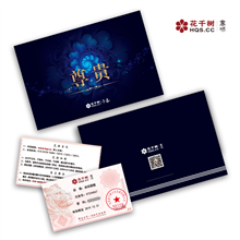 花千树KQHQS-0700-HK