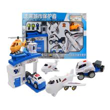 城市保护者玩具manbetx万博官方下载