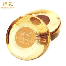 蜂花天然手工晶丝焕颜氨基酸洁面皂90g