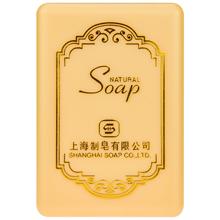 蜂花金典檀香皂沐浴皂洗脸香皂130g
