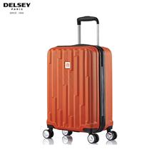 法国大使DELSEY立体抽象条纹箱面可登机双排静音轮拉杆箱20寸(000547805T9