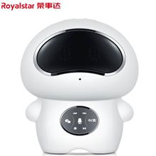 荣事达好帅大头儿童对话云教育陪伴智能遥控机器人A3