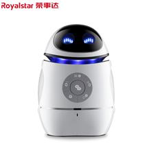 荣事达好帅二蛋智能云教育机器人Q6