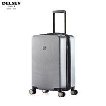 法国大使DELSEY万向静音飞机轮拉杆箱20寸Philippe(000458805T9)