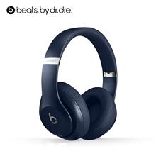 美国BeatsStudio3Wireless头戴式蓝牙无线降噪耳机