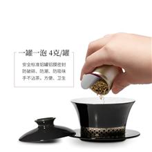 小罐茶滇红茶10罐装40g