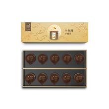 小罐茶普洱熟茶10罐装40g