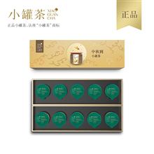 小罐茶铁观音(浓香型)10罐装40g