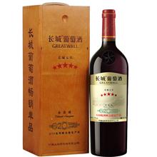 中国长城五星赤霞珠木盒干红(G20特标)