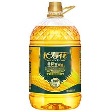 长寿花金胚玉米油5L