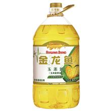 金龙鱼桶装胚芽玉米油5L