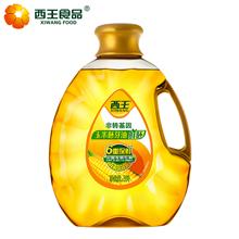 西王物理压榨鲜胚玉米食用油3L
