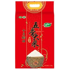 十月稻田五常大米2.5kg