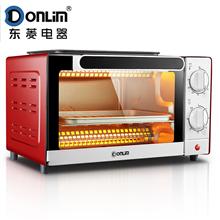 东菱(Donlim)电烤箱迷你小烤箱TO-Q610