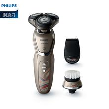 荷兰飞利浦Philips故宫文化大器天成系列电动剃须刀S5088