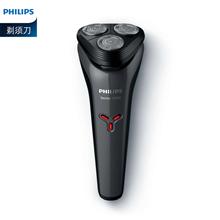 荷兰飞利浦Philips电动剃须刀S1102