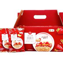 中粮时怡优选每日水果燕麦片900g
