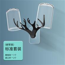 易旅爱心鹿角置物架manbetx万博官方下载