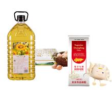 西班牙瑞驰欧Richeuo进口葵花籽油5L+金龙鱼饺子专用麦芯小麦粉2.5千克+花千树柴鸡蛋30枚
