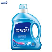 蓝月亮亮白增艳瓶装洗衣液2.88kg