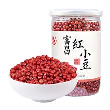 富昌红小豆杂粮450g