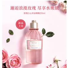 法国欧舒丹(L'OCCITANE)玫瑰之心沐浴啫喱250ml