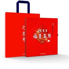 《福星高照》邮票陶瓷珍藏册