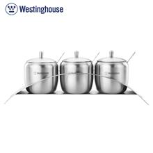 美国西屋Westinghouse雅典系列油盐罐三件套WKW-301