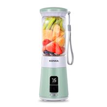 康佳KONKA百果乐便携式果汁杯DZ023