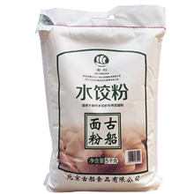 古船水饺粉5kg