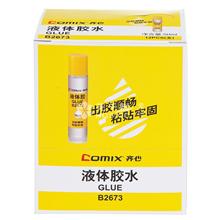齐心健康胶水(50ML)B2673*13