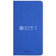 齐心48K皮面笔记本C5806*2
