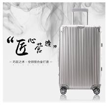 OiiO铝镁合金拉杆箱全铝旅行箱男女通用款24寸