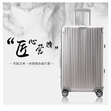 OiiO铝镁合金拉杆箱全铝旅行箱男女通用款26寸