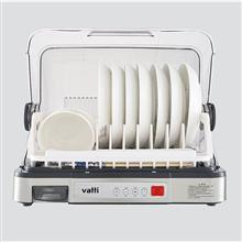 华帝(Vatti)家用餐具保洁柜VXD-L28EPA