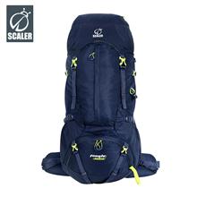 思凯乐户外登山双肩包(60L)Z8322015