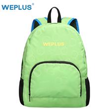 唯加WEPLUS时尚折叠背包WP7303