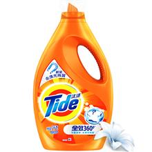 汰渍全效洗衣液2KG瓶装