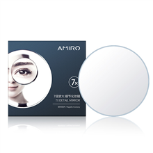 AMIRO吸附式7倍高清放大化妆镜(自动吸附)