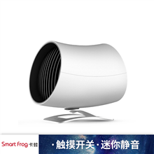 卡蛙smartfroUSB台面小风扇KW-MF101