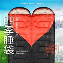领路者保暖睡袋LZ-3301