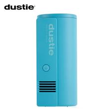 达氏空气消毒机DAS135