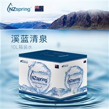 溪蓝水NZspring新西兰原装进口饮用水10L
