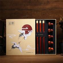 呈意仙鹤六双装筷箸(红/黑酸枝)