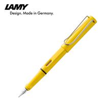 德国凌美钢笔(Lamy)safari-狩猎者钢笔