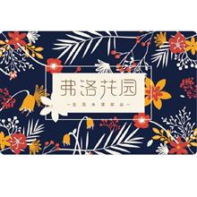 弗洛花园鲜花包月卡299-雪北南香
