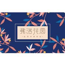 弗洛花园鲜花包月卡199-花辰月夕(原名:莫吉托,新旧卡随机发放)